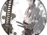 The Honjo Masamune (1725) photo 1