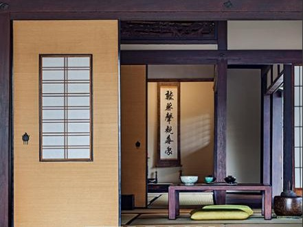 Zen Rooms photo 1