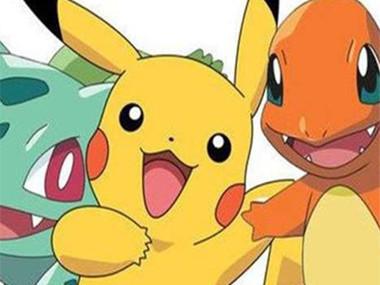 To catch a Pokemon photo 1