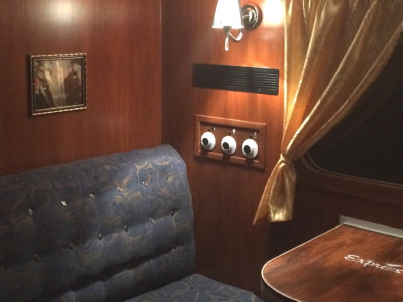 Orient express photo 1