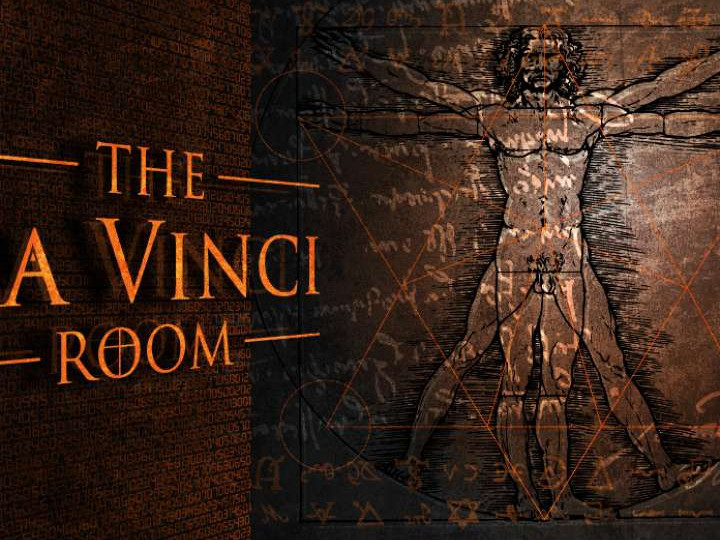 The Da Vinci Room photo 1