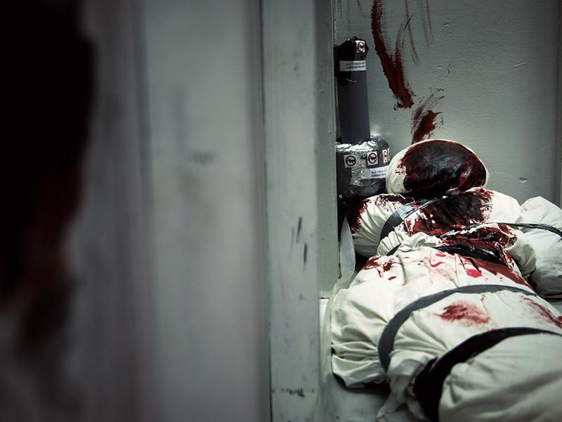 Serial Killer photo 1