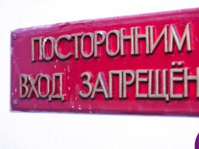 Yushenko's Hospital photo 1