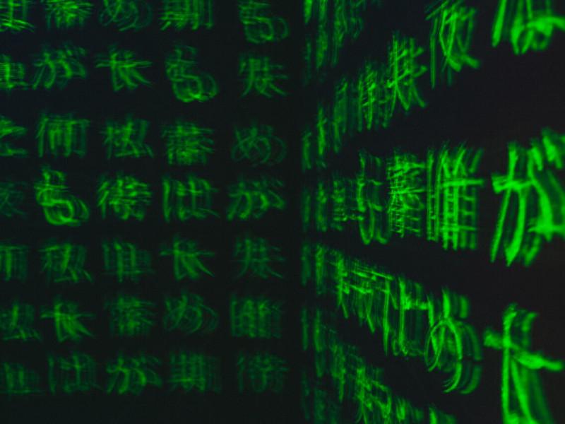 Maze of Hakaina photo 1