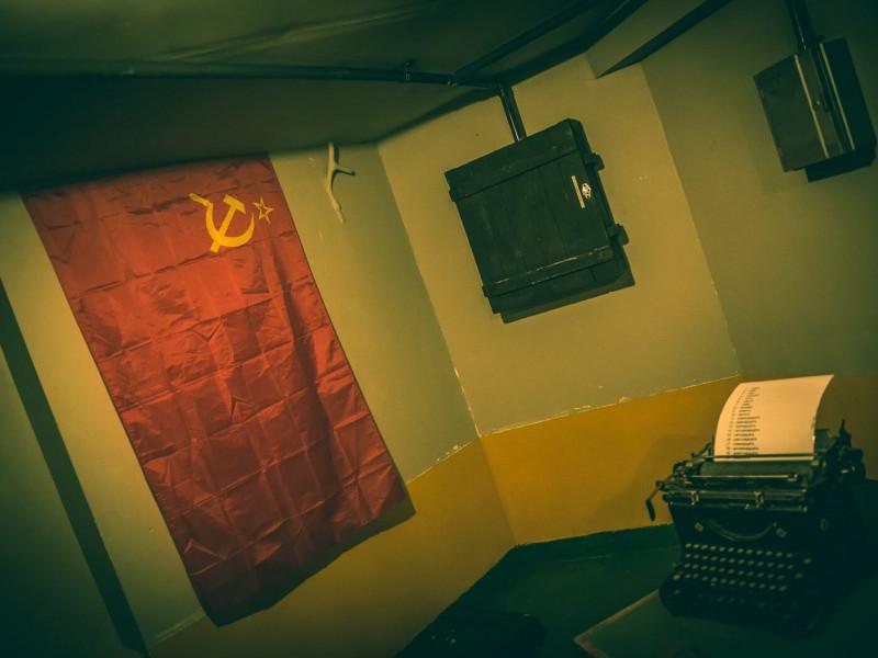 Chernobyl photo 1
