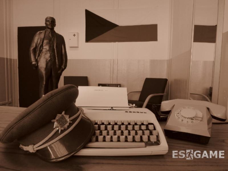 Spy in Czechoslovak Army photo 1