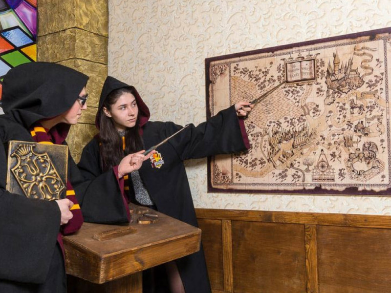 The mysteries of Hogwarts photo 1