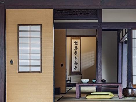 Zen Room photo 1