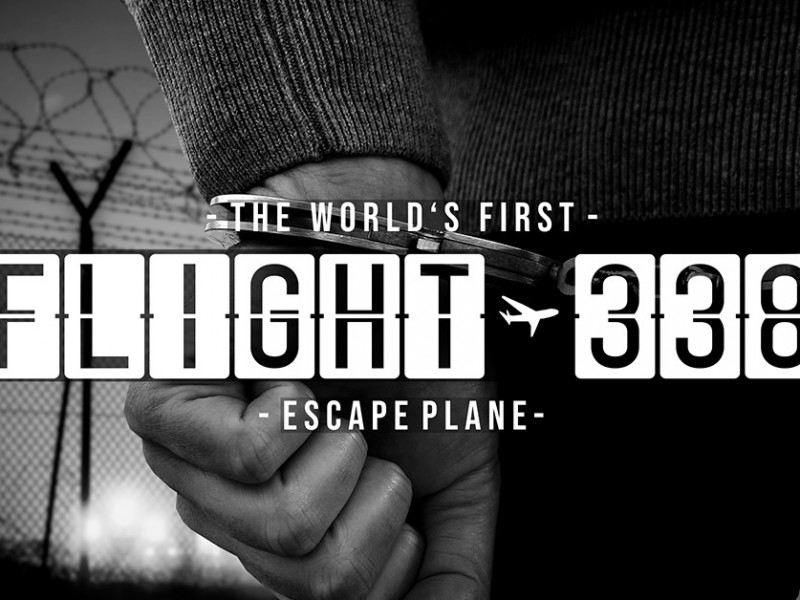 Flight 338 photo 1