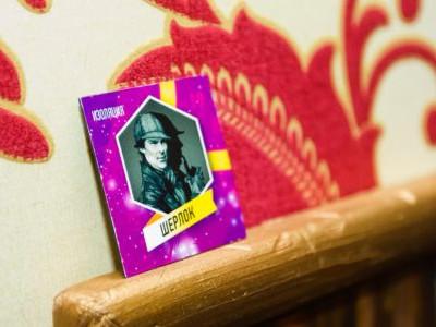 Sherlock photo 1
