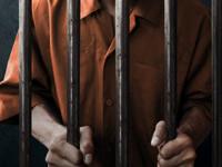 The Prison photo 1