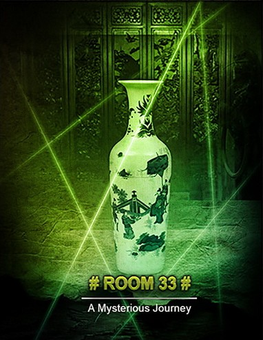 ROOM 33 - A Mysterious Journey photo 1