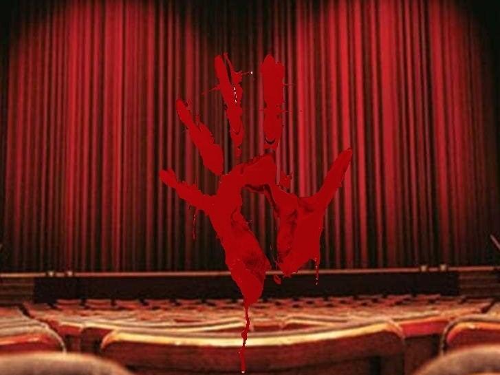 Verine teater photo 1